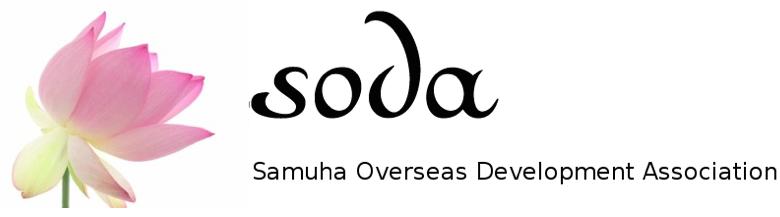 (taken from SODA website www.samuha.ca)